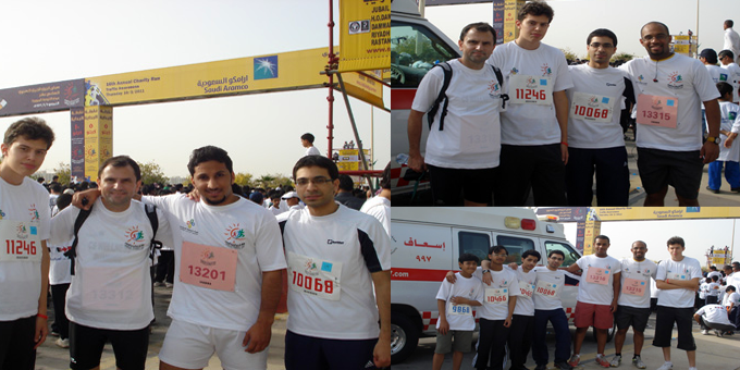 Annual Charity Run 2011