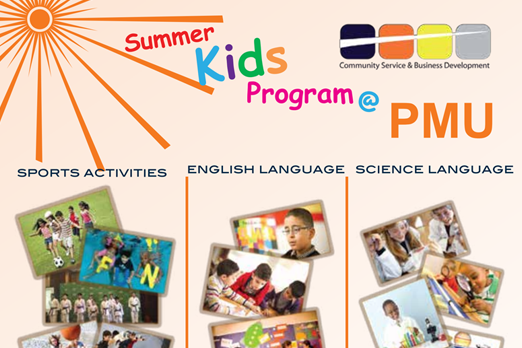 Summer Kids Program @ PMU