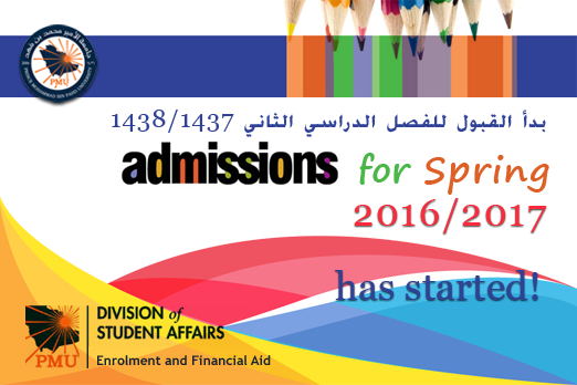 Admissions for Spring 2016/2017