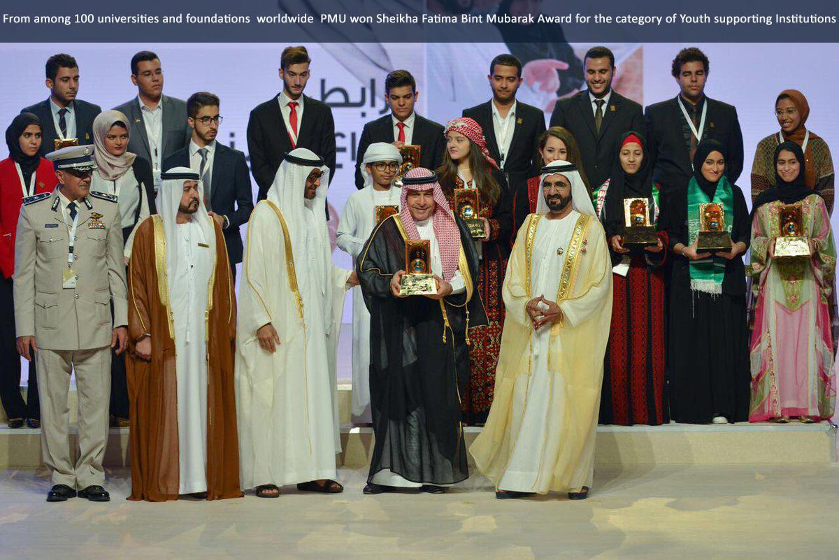 Sheikha Fatima Bnt Mubarak Award