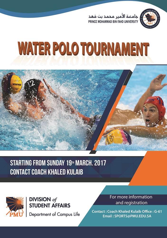PMU Water Polo Tournament